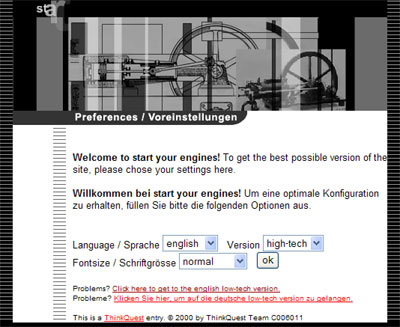 20080119135617-start.jpg
